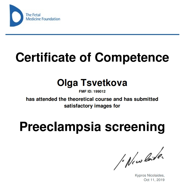 Preeclampsia screening сертификат